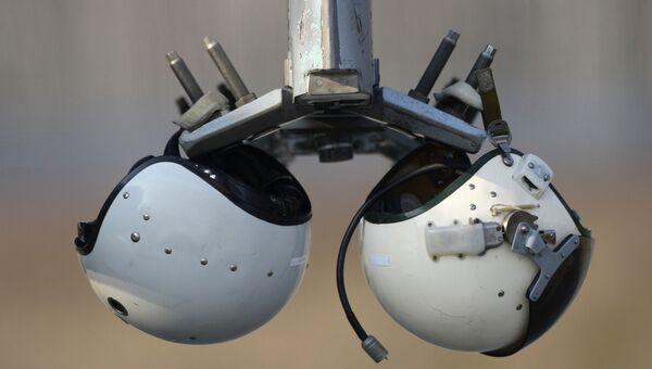 Шлемы пилотов. Архивное фото