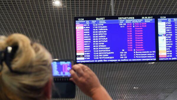 Авиакомпания ВИМ-Авиа прекратила чартерные рейсы. Архивное фото