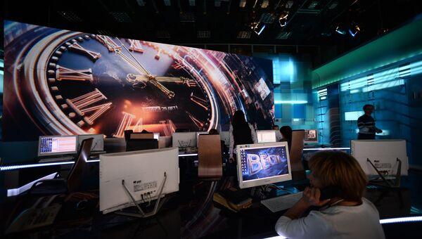 Ньюсрум первой студии программы Вести в здании ВГТРК