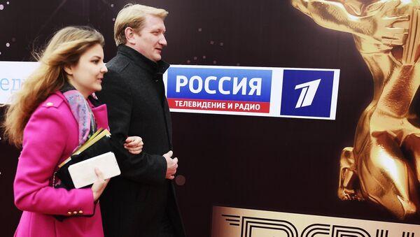 Гости перед началом церемонии вручения телевизионной премии ТЭФИ 2017 в Москве. 3 октября 2017