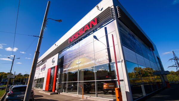 Дилерский центр Nissan. Архивное фото