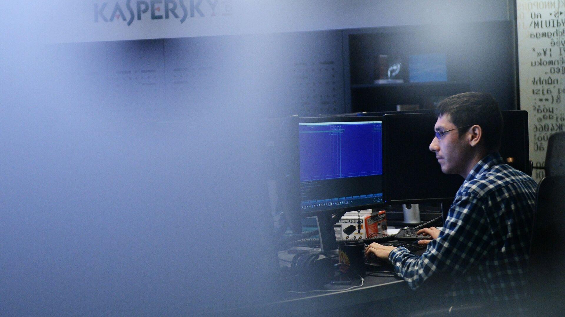 В московском вузе разработали программу, распознающую травлю в соцсетях