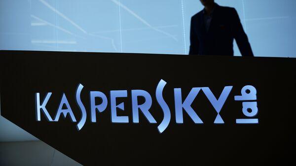В Kaspersky Lab обнаружили новый вид мошенничества через онлайн-календарь
