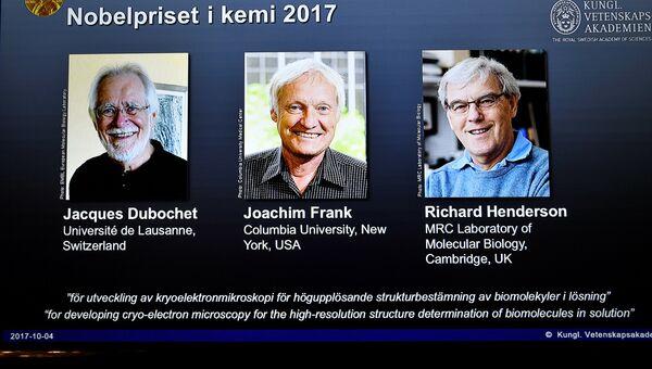 Объявление лауреатов Нобелевской премии по химии за 2017 год