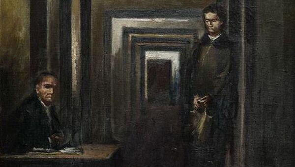 Репродукция неизвестной картины Адольфа Гитлера