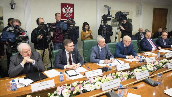 Заседание Временной комиссии по защите суверенитета России в Совете Федерации. 5 октября 2017