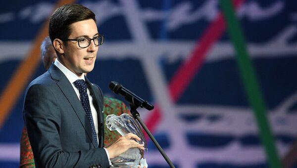 Учитель истории и обществознания Илья Демаков, получивший награду в номинации Учитель года 2017. 5 октября 2017