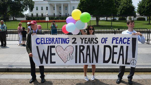 Митинг, посвященный ядерному соглашению с Ираном перед зданием Белого дома. Архивное фото