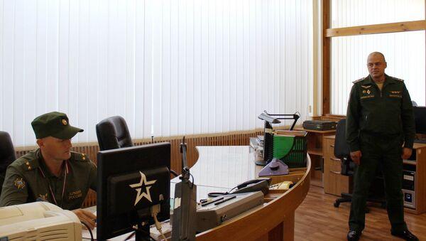 Командный пункт управления командно-измерительного комплекса в Евпатории