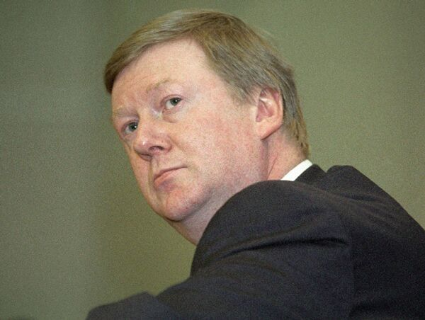 Анатолий Чубайс. Архив