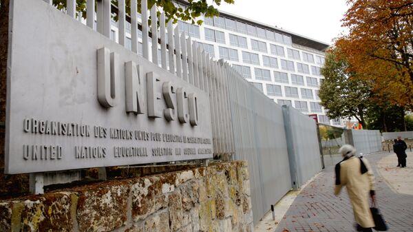Штаб-квартира ЮНЕСКО в Париже. Архивное фото