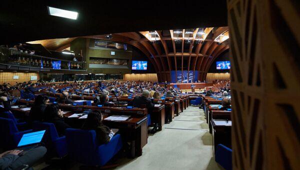 Заседание ПАСЕ в Страсбурге, Франция