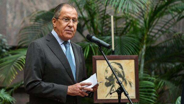 Сергей Лавров выступает на презентации альбома Антильская жемчужина. 13 октября 2017