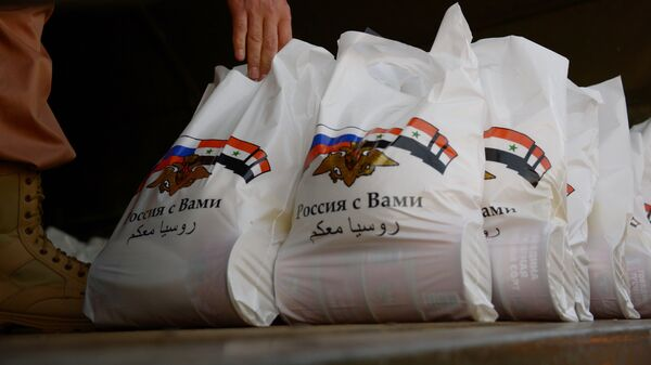 Жители Сирии получили гуманитарную помощь от России