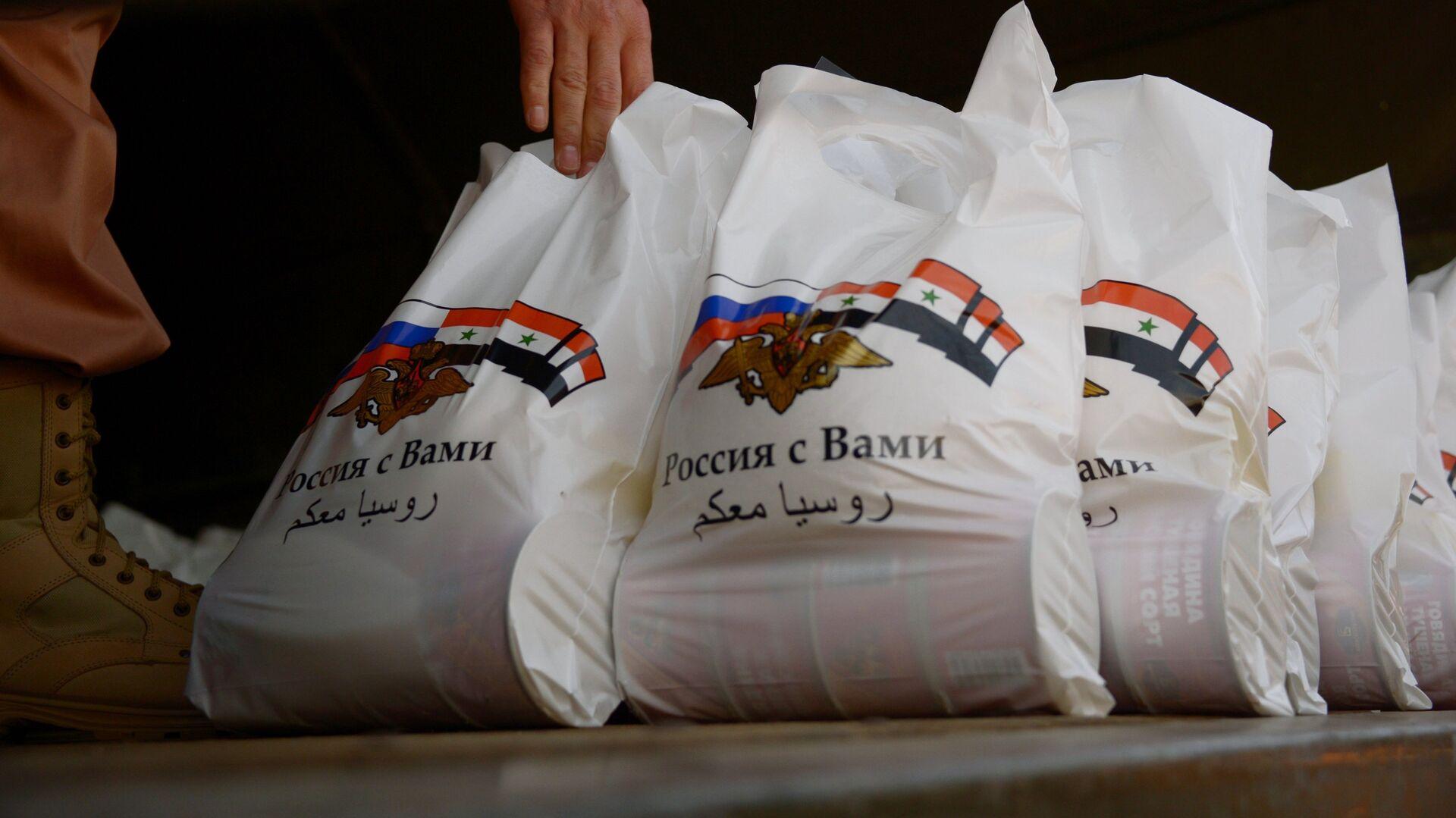 Жители Сирии получили гуманитарную помощь от России - РИА Новости, 1920, 14.06.2021