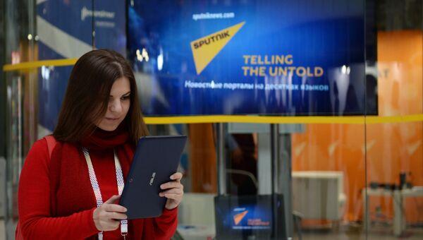 На Московском международном форуме Открытые инновации - 2017 в инновационном центре Сколково