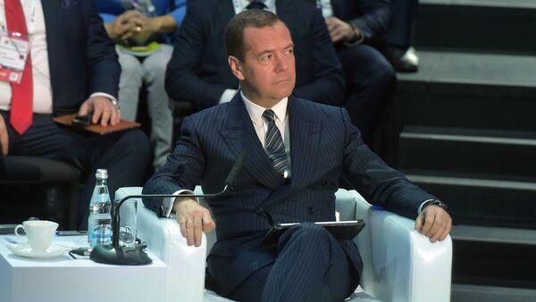 Председатель правительства РФ Дмитрий Медведев на форуме Открытые инновации. 17 октября 2017