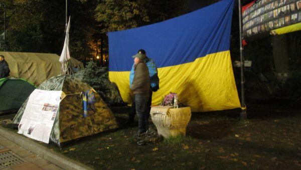 Палаточный лагерь возле здания Верховной рады в Киеве