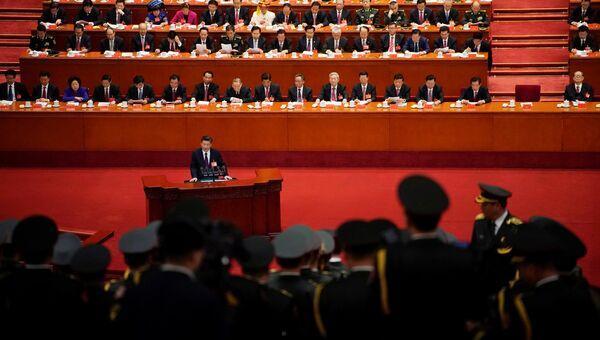 Си Цзиньпин выступает на открытии 19-го съезда Коммунистической партии Китая