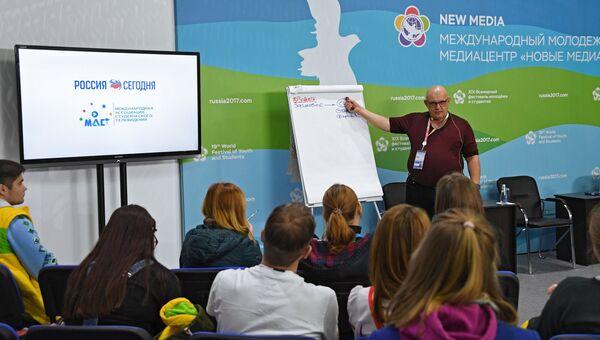 Руководитель учебных программ МИА Россия сегодня Олег Щедров во время образовательной секции Срочные новости  на фестивале молодежи и студентов в Сочи