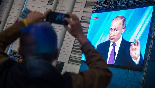 Трансляция выступления Владимира Путина на заседании клуба Валдай в Сочи. 19 октября 2017