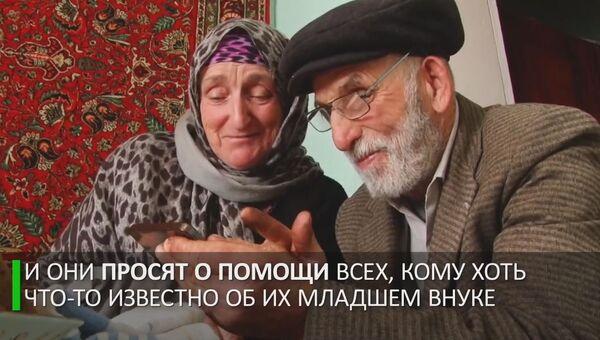 RT разыскал родственников ещё одного мальчика из иракского приюта