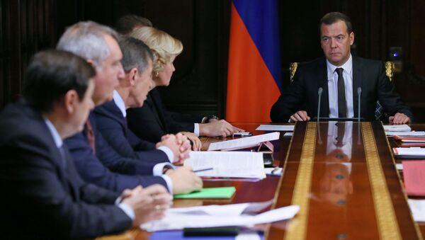 Председатель правительства РФ Дмитрий Медведев проводит совещание с вице-премьерами РФ. 23 октября 2017