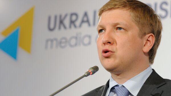 Пресс-конференция главы НАК Нафтогаз Украины Андрея Коболева