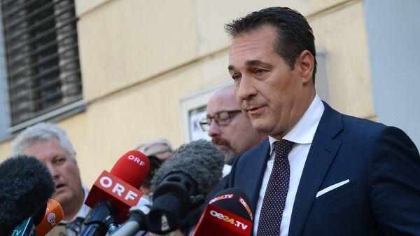 Лидер австрийской право-националистической Партии свободы Ханс-Кристиан Штрахе