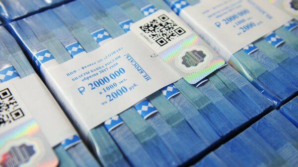 Пачки с денежными купюрами. Архивное фото