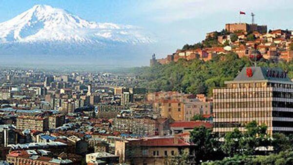 Ереван-Анкара