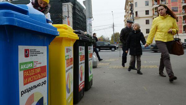 Проект Разделяй правильно объединит лучшие практики по экологичному обращению с отходами