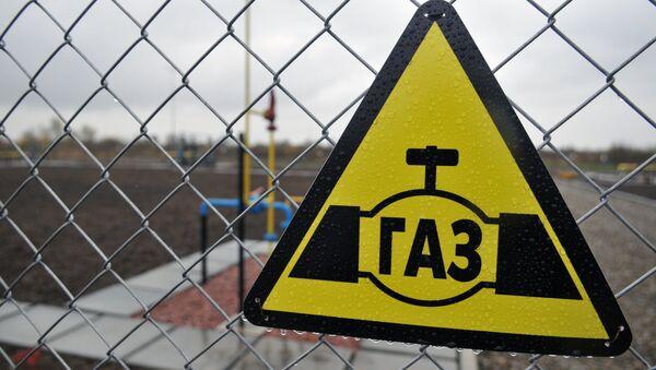Табличка на ограждении газового месторождения на Украине. Архивное фото