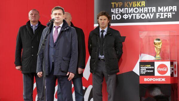 Спикер регионального парламента Владимир Нетесов
