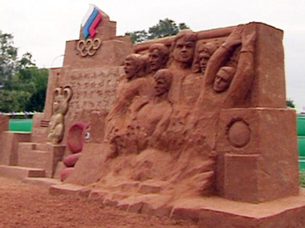 Накануне кубка УЕФА футболист Аршавин получил песочного двойника