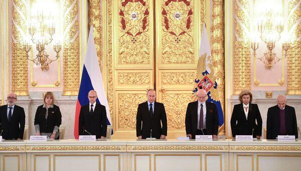 Президент РФ Владимир Путин проводит заседание Совета по развитию гражданского общества и правам человека. 30 октября 2017