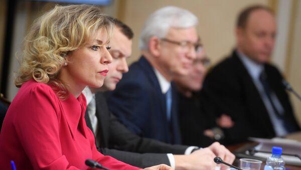Официальный представитель МИД России Мария Захарова во время заседания по вопросам блокировки рекламных аккаунтов RT и Sputnik в Twitter