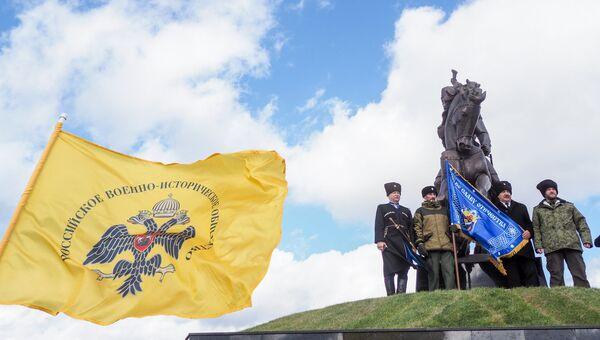 Открытие памятника герою Отечественной войны 1812 года, донскому атаману Матвею Платову. 1 ноября 2017