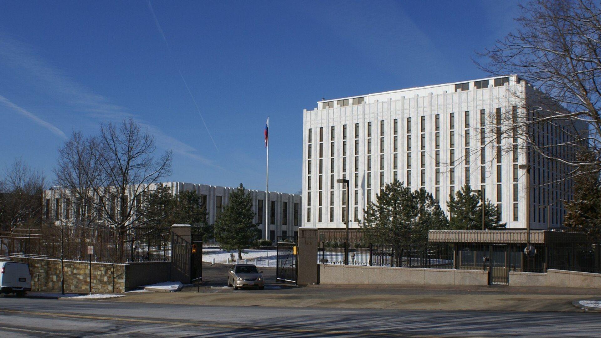 Здание посольства России в США - РИА Новости, 1920, 20.10.2020