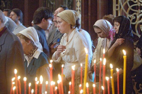 Молитва. Архив