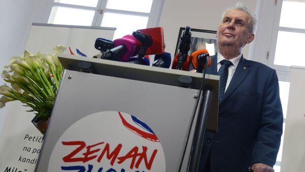Милош Земан. Архивное фото