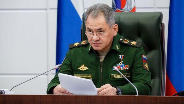 Сергей Шойгу на коллегии Минобороны РФ