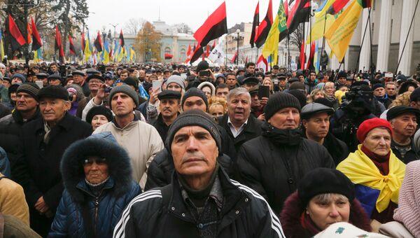 Митинг у здания Верховной рады в Киеве. 7 ноября 2017