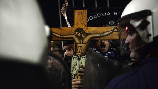 Столкновение членов православной организации с полицией во время акции протеста против постановки пьесы Час дьявола в Салониках 18 октября 2017 года