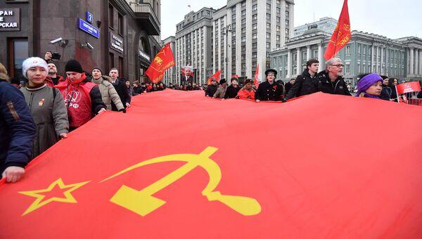 Участники митинга и шествия КПРФ. Архивное фото