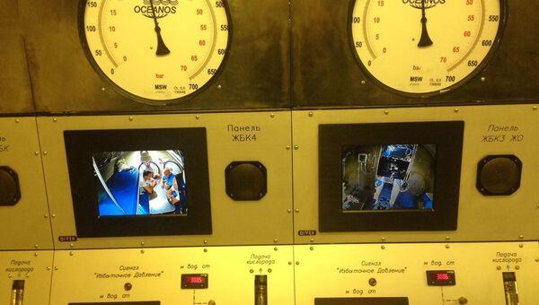 Водолазы-спасатели внутри водолазного колокола