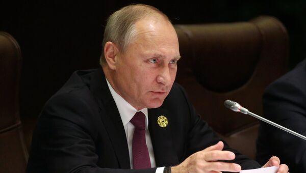 Президент РФ Владимир Путин на саммите АТЭС. 10 ноября 2017