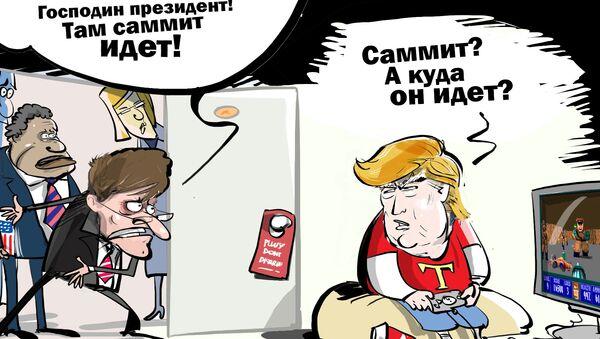 Саммит без забот