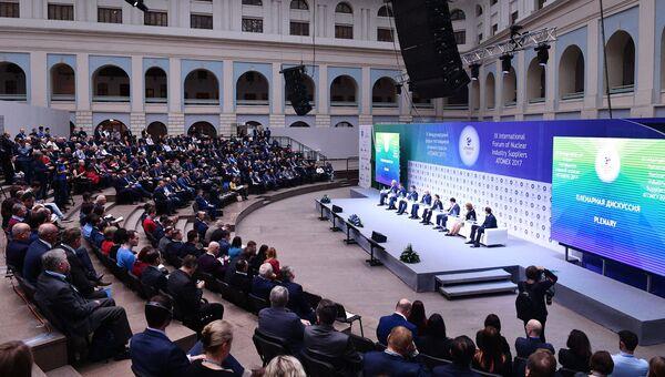 IX Международный форум Атомэкс. 14 ноября 2017
