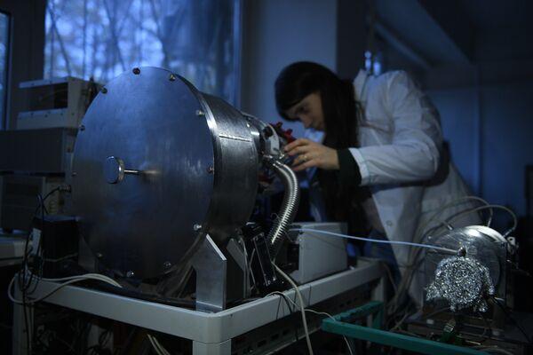 Гибридный масс-спектрометр